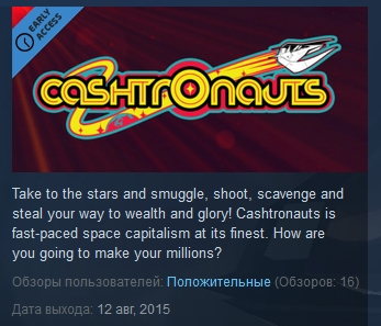 Cashtronauts ( Steam Key / Region Free ) GLOBAL ROW