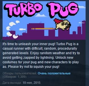 Turbo Pug STEAM KEY REGION FREE GLOBAL