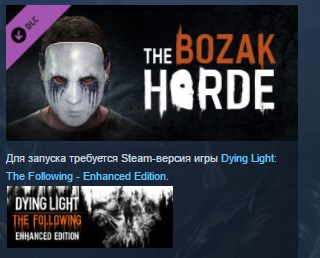 Dying Light: The Bozak Horde DLC (STEAM GIFT RU + CIS )