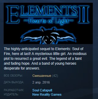 Elements II: Hearts of Light STEAM KEY REGION FREE