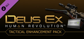 Deus Ex Collection  4in1 ( STEAM GIFT RU + CIS )