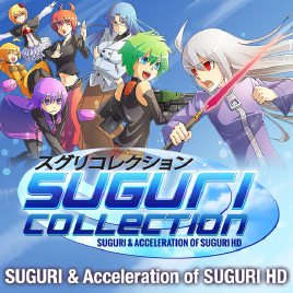 Suguri Collection ( Desura Key / Region Free )