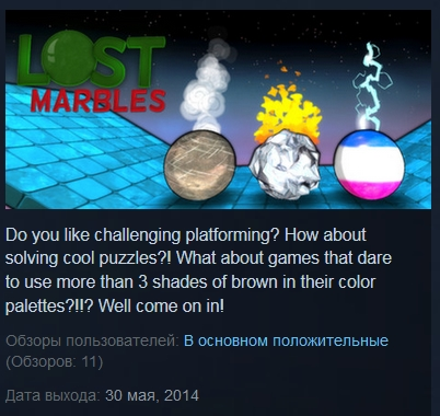 Lost Marbles  ( Steam Key / Region Free )