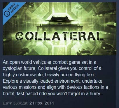 Collateral  ( Steam Key / Region Free )