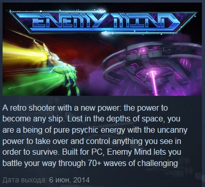 Enemy Mind ( Steam Key / Region Free ) GLOBAL ROW