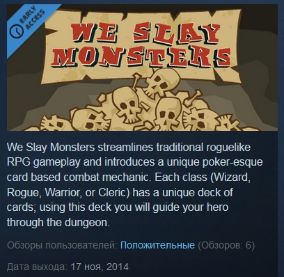 We Slay Monsters ( Steam Key / Region Free )