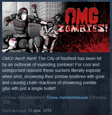 OMG Zombies! ( Steam Gift / Region Free )