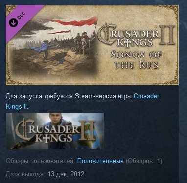 Crusader Kings II: Songs of the Rus ( STEAM GIFT ROW )