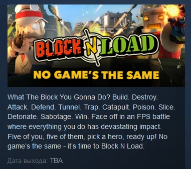Block N Load ( STEAM GIFT RU + CIS )