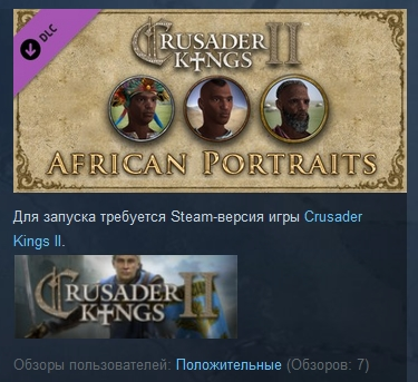 Crusader Kings II: African Portraits ( STEAM GIFT ROW )