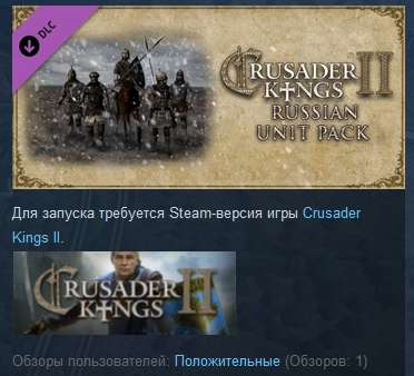 Crusader Kings II: Russian Unit Pack STEAM GIFT RU +CIS