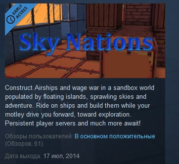 Sky Nations  ( Steam Key / Region Free )