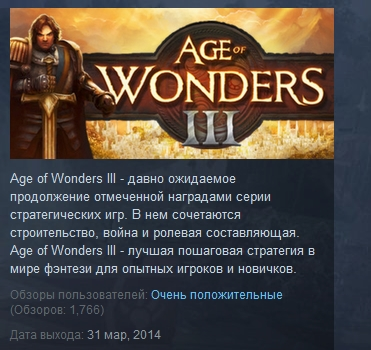 Age of Wonders III 3 Deluxe Edition (STEAM KEY RU +CIS)
