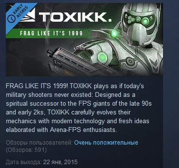TOXIKK    ( STEAM GIFT / REGION FREE )