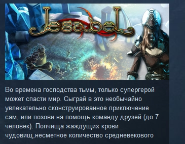 Iesabel  ( STEAM GIFT / REGION FREE ) GLOBAL ROW