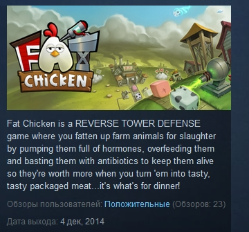 Fat Chicken ( Steam Key / Region Free )