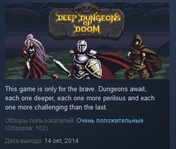 Deep Dungeons of Doom STEAM KEY REGION FREE GLOBAL ROW