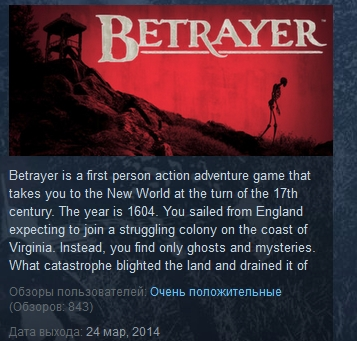 Betrayer  ( Steam Key / Region Free )