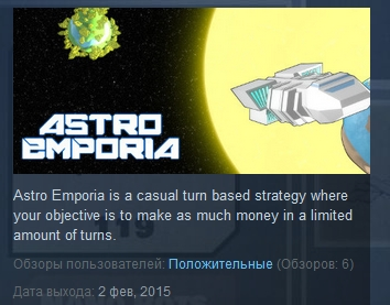 Astro Emporia  ( Steam Key / Region Free )