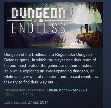 Dungeon of the Endless - Crystal Edition STEAM KEY