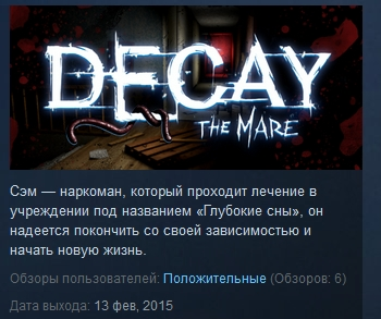 Decay: The Mare  ( STEAM GIFT RU + CIS )