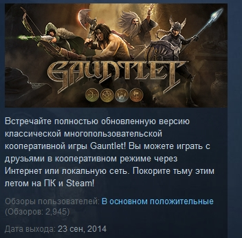 Gauntlet Slayer Edition STEAM KEY СТИМ КЛЮЧ ЛИЦЕНЗИЯ