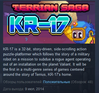 Terrian Saga: KR-17 ( Steam Key / Region Free ) GLOBAL