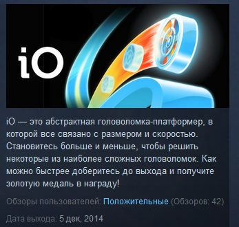 iO  2014 ( Steam Key / Region Free ) GLOBAL ROW