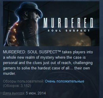 Murdered: Soul Suspect STEAM KEY REGION FREE GLOBAL