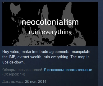 Neocolonialism ( Steam Key / Region Free ) GLOBAL ROW