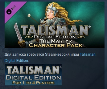 Talisman: Digital Edition 2 DLC Martyr + Gambler STEAM