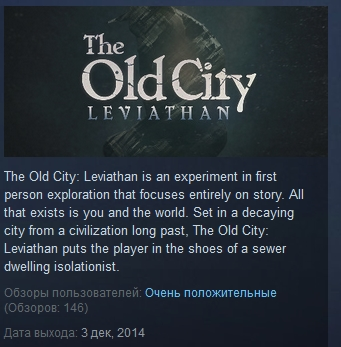 The Old City: Leviathan ( Steam Key / Region Free ) ROW