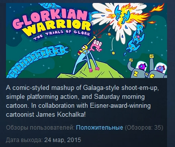 Glorkian Warrior: The Trials Of Glork STEAM KEY GLOBAL