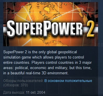 SuperPower 2 Steam Edition ( Steam Key / Region Free )