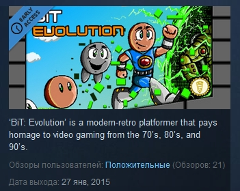 BiT Evolution ( Steam Key / Region Free ) GLOBAL ROW