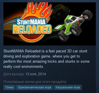 StuntMANIA Reloaded ( Steam Key / Region Free ) GLOBAL