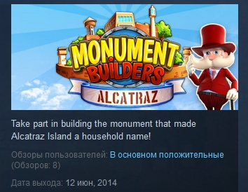 Monument Builders - Alcatraz (Steam Key / Region Free)