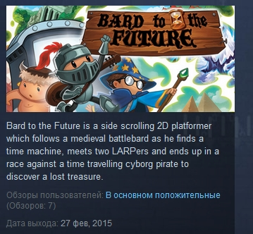 Bard to the Future ( Steam Key / Region Free )