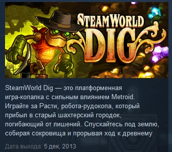 SteamWorld Dig  ( Steam Key / Region Free ) GLOBAL ROW
