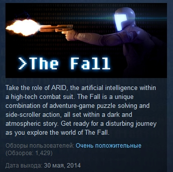 The Fall ( Steam Key / Region Free ) GLOBAL ROW