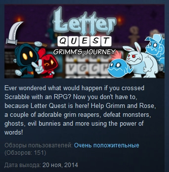 Letter Quest: Grimm´s Journey (Steam Key / Region Free)