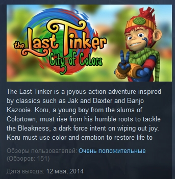 The Last Tinker: City of Colors STEAM KEY REGION FREE