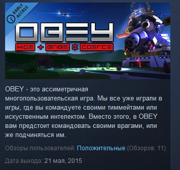 OBEY   ( STEAM GIFT RU + CIS )