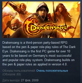 Drakensang ( Steam Key / Region Free ) GLOBAL ROW