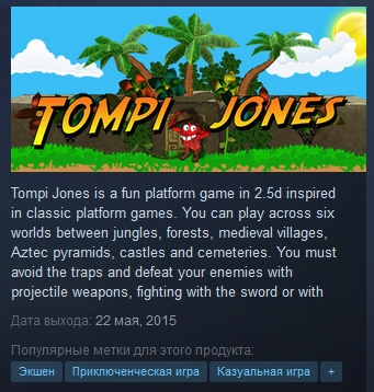 Tompi Jones ( Steam Key / Region Free ) GLOBAL ROW