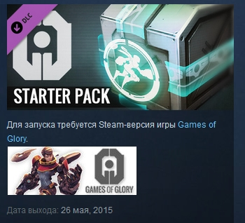 "Games of Glory - ""Starter pack"" (STEAM KEY REGION FREE)"