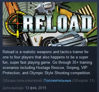 Reload  ( Steam Key / Region Free )