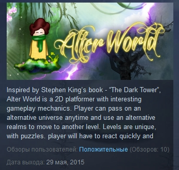 Alter World ( Steam Key / Region Free )