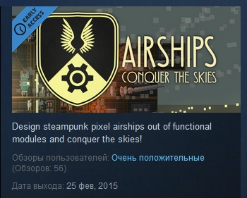 Airships: Conquer the Skies ( Steam Key / Region Free )