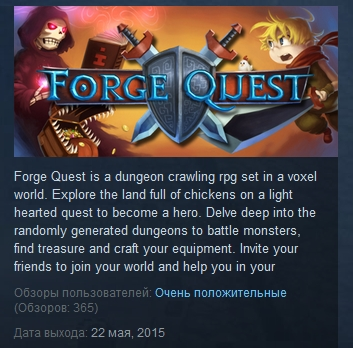 Forge Quest   ( STEAM GIFT RU + CIS )